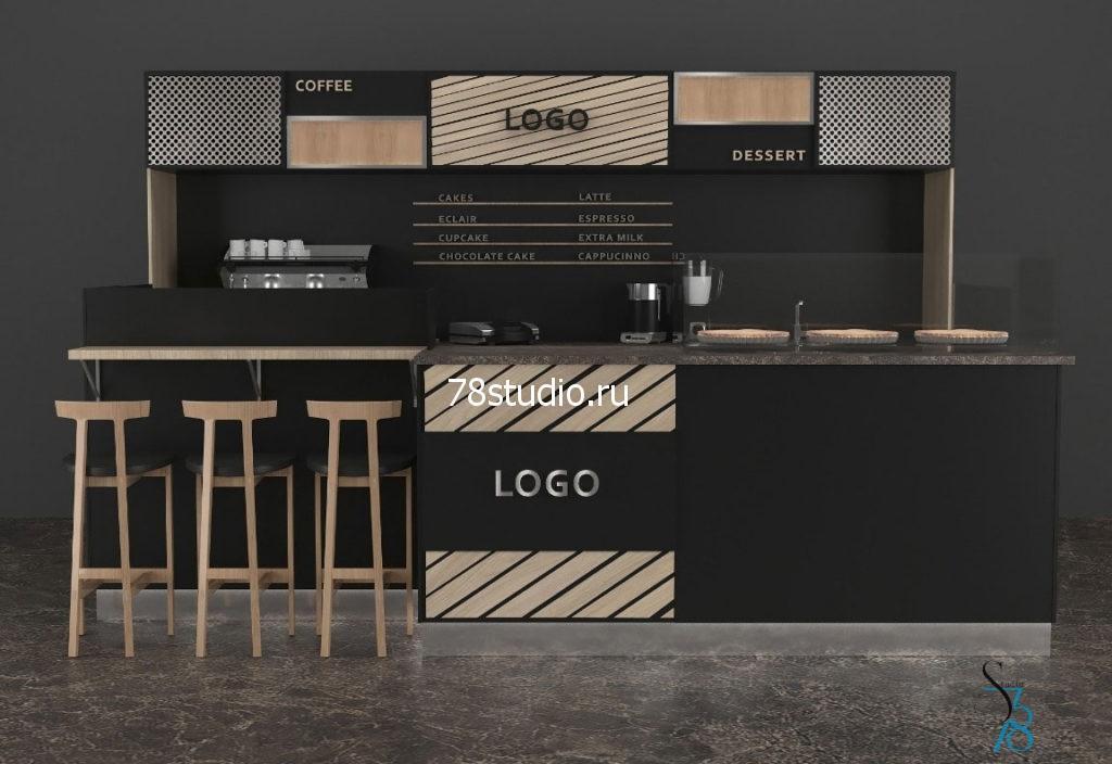 Торговый островок кофе. Дизайн-проект