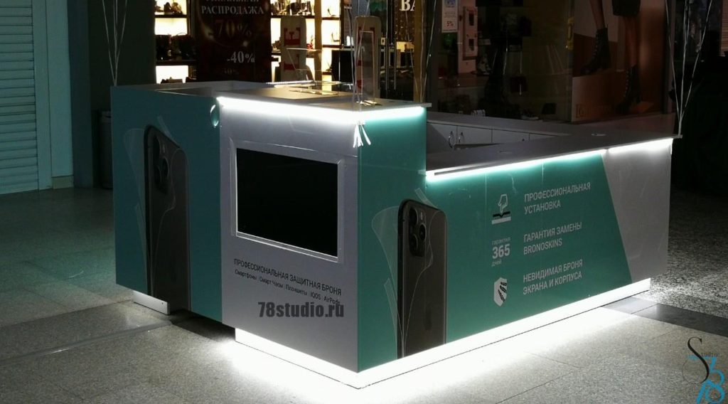 Торговый остров защитных экранов, и мобильных аксессуаров