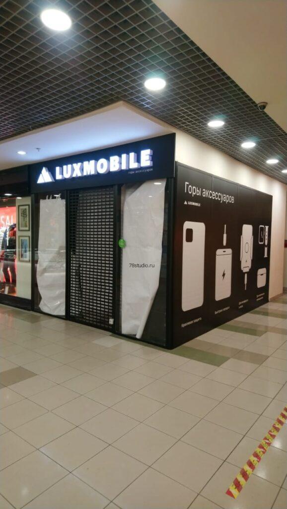 Магазин мобильных аксессуаров