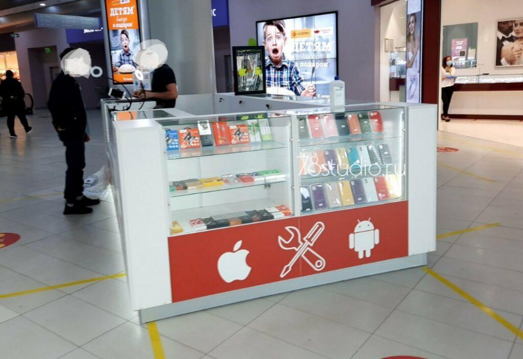 Торговый островок ремонта мобильных устройств