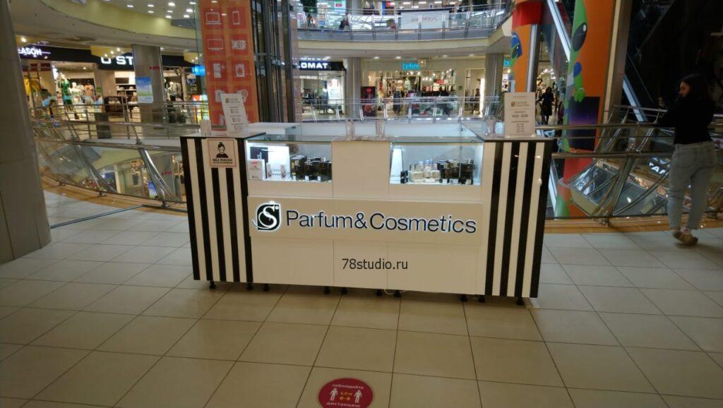 Торговый остров парфюмерии S-Parfum