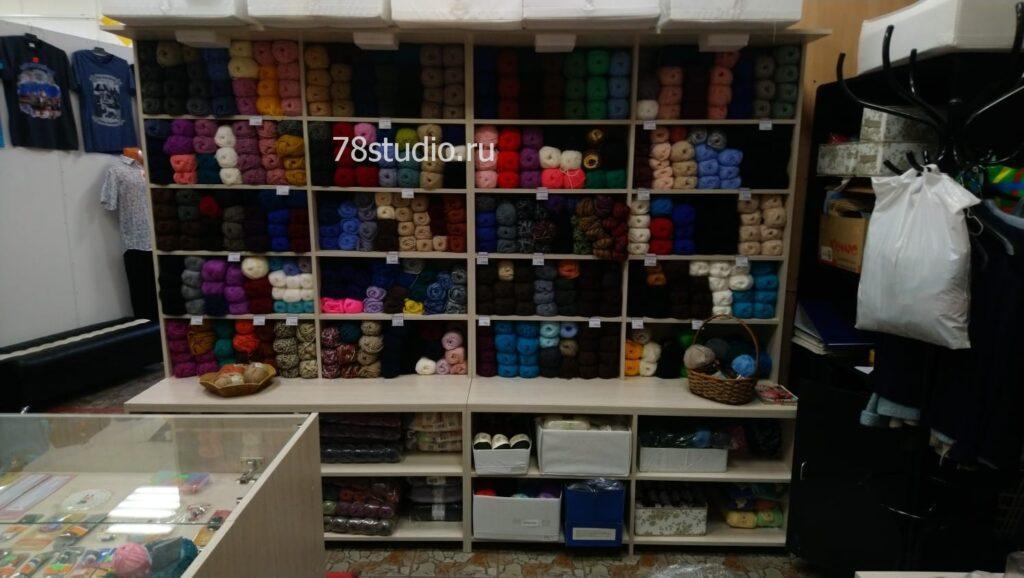 Магазин Вязания