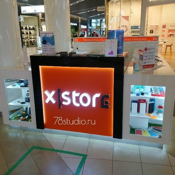 Торговый островок X-Store