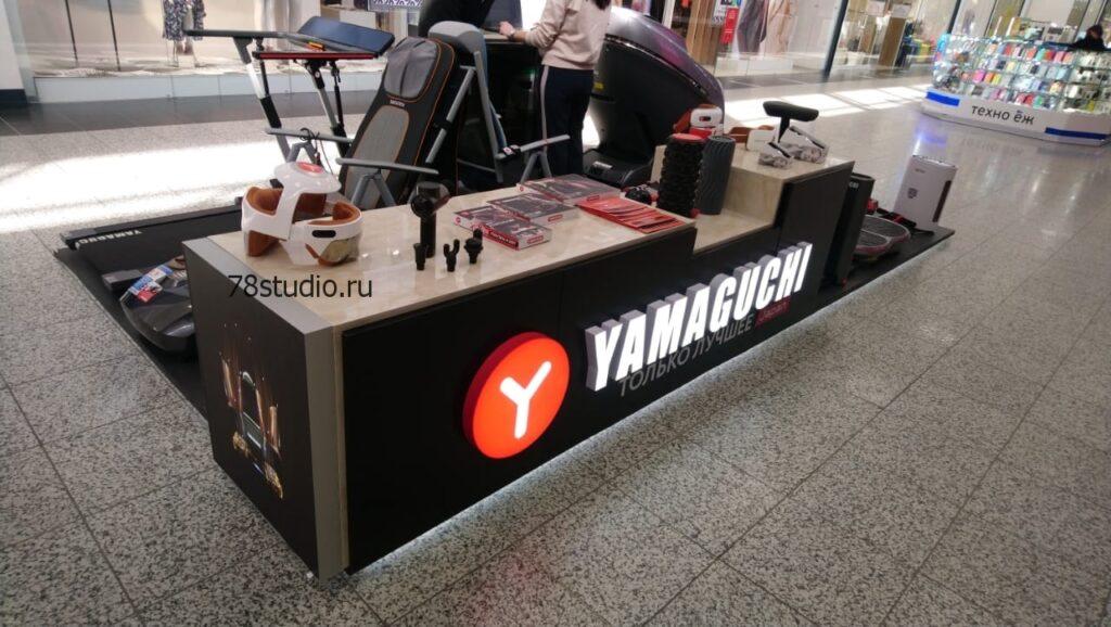 Торговый павильон Yamaguchi